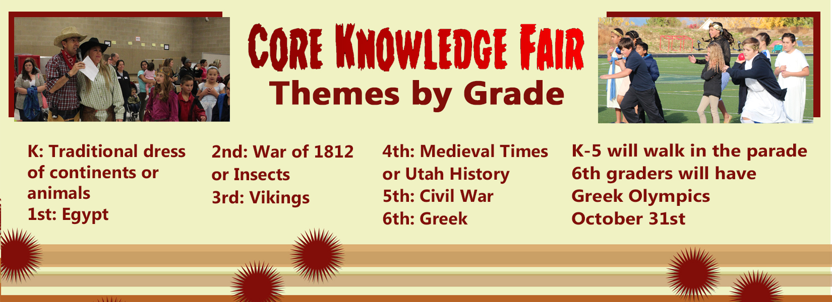 Core-Knowledge-Fair-2017
