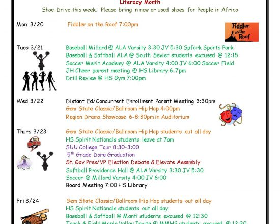 ALA's Upcoming Events