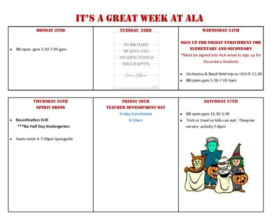 This week at ALA